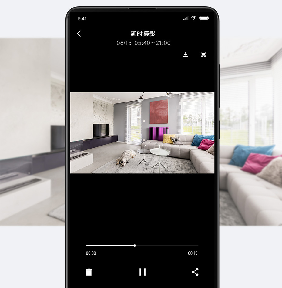 xiaomi mijia aqara smart camera G2-8