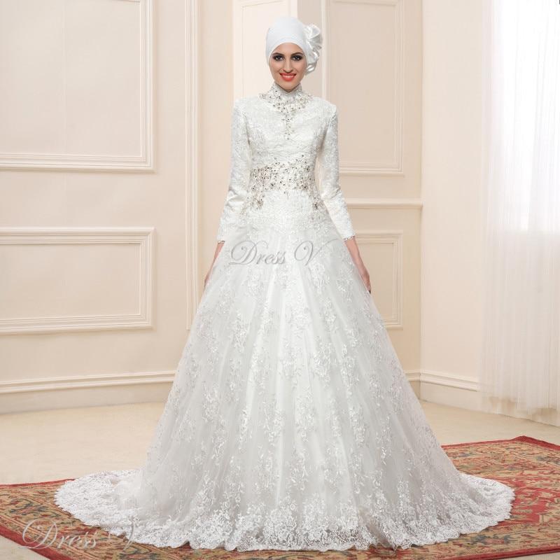 Lace Ball Gown Long Sleeve Muslim Wedding Dresses Hijab Long Vintage ...