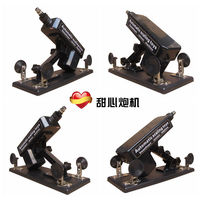 Sweet Cannon Machine A08 Black Men and Women with Automatic Telescopic Joyful Masturbation Adult Sex Products