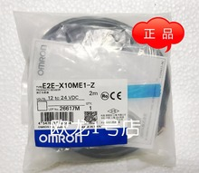 Photoelectric sensor E2E-X10ME1-Z 2M Proximity switch sensor e3x zd11 new and original ormon photoelectric switch 2m
