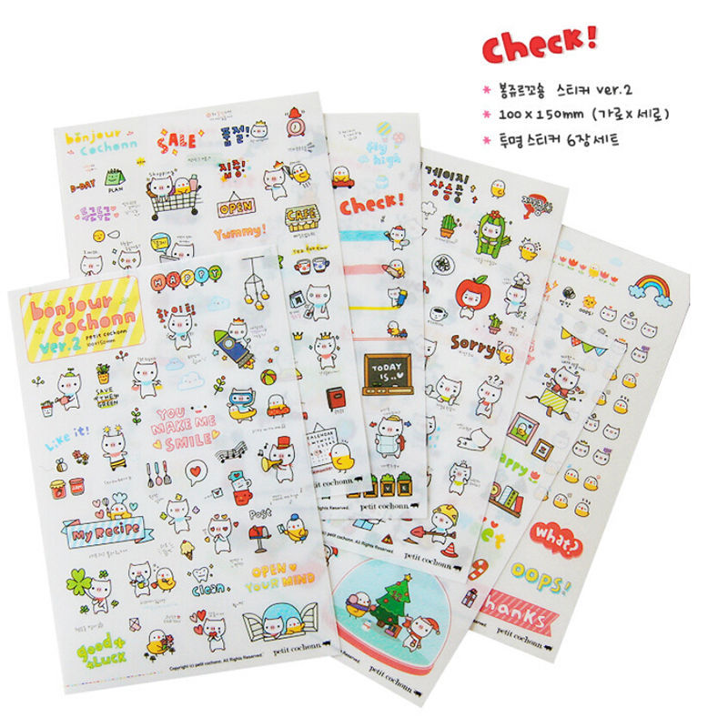 6 sheet designer transparent 10cm20cm calendar sticker for kids kawaii diary scrapbook pig print toy sticker gift in stickers from toys hobbies on