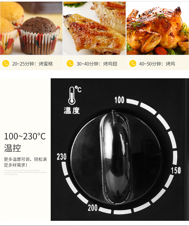 Breakfast Machine Electric Toaster Multi-function Toaster Three-in-one Breakfast Machine Home Automatic Toaster Oven 10