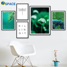 Dragonfly Flowers Plant Leaves Wall Art Canvas Painting Art Print Nordic Posters And Prints Wall Pictures For Living Room Decor(China)