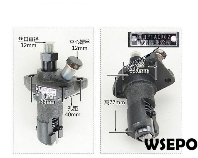 купить OEM Quality! Fuel Injection Pump for L24 4 Stroke Single Cylinder Small Water Cooled Diesel Engine по цене 1793.55 рублей