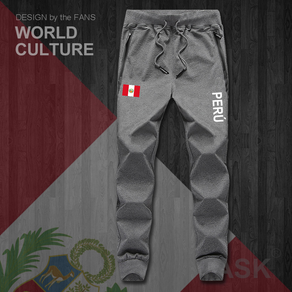 100% Quality Peru Peruvian Pe Per Mens Pants Joggers Jumpsuit Sweatpants Track Sweat Fitness Fleece Tactical Casual Nation Country Leggin New