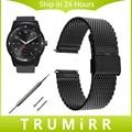 22 мм Миланской Ремень Quick Release для LG G Watch W100/R W110/Вежливый W150 Галечный Время/Сталь Нержавеющая Сталь Группа Браслет