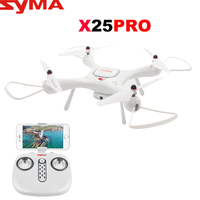 SYMA X25PRO Радиоуправляемый Дрон с регулируемым Wifi720P HD Камера Quadcopter RTF gps позиция Высота держать RC Quadrupter Дрон