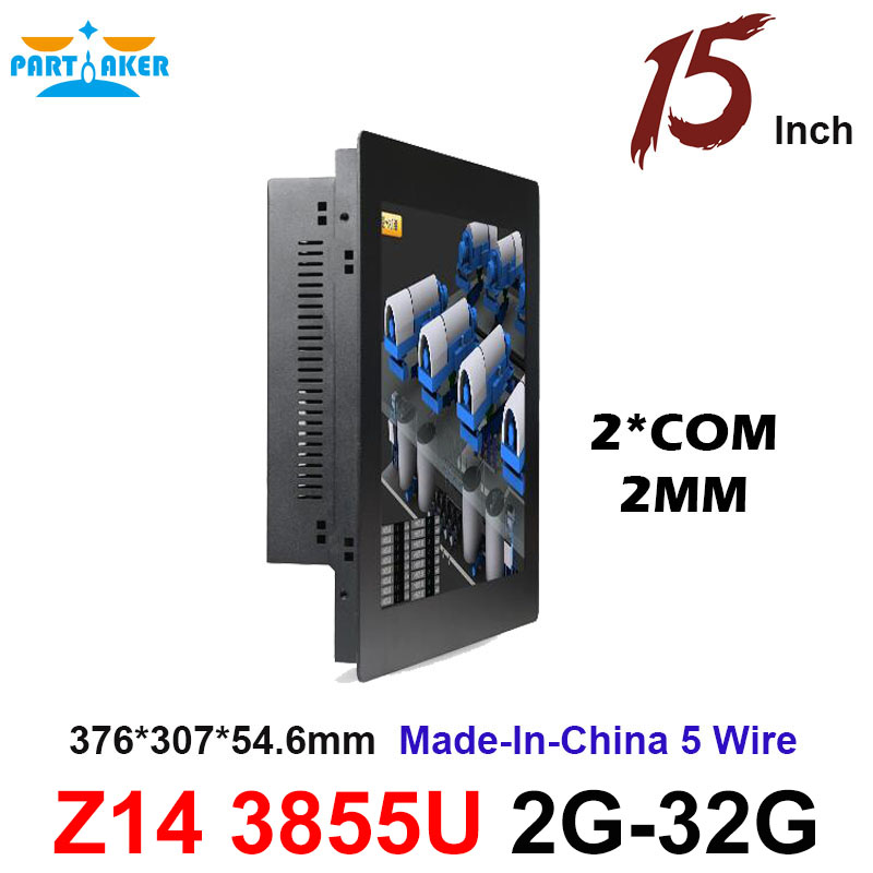 Partaker Elite Z14 15 Inch Made-In-China 5 Wire Resistive Touch Screen Celeron 3855u All In One Industrial Embedded PC