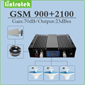Gain 70dB Cellphone Signal Repeater GSM 900Mhz +3G WCDMA 2100Mhz  Dual Band Signal Booster Full set with Antenna and Cable