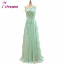 Robes Demoiselle D'honneur Vert Me ...