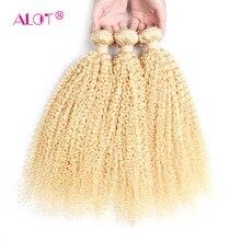 Alot бразильские 613 кудрявые вьющиеся человеческие волосы 3/4 пучки волосы волнистые Блондин 12 до 24 дюймовый двойной уток не Реми волосы для наращивания