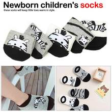 5 Pair Newborn Kids Socks Kawaii Animal Print Cotton Autumn And Winter Children Baby