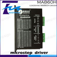 leadshine MA860H driver use for cnc router /cnc cutting machine parts