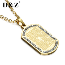 aliexpress d z mozeypictures Image collections