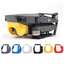 Для DJI Mavic Pro Gimbal бленда объектива камеры солнцезащитный козырек камеры Mavic Pro Защита камеры антибликовый Gimbal Защитная крышка