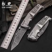 HX OUTDOORS E3 9Cr18Mov Folding Blade Knife Aluminium Alloy Handle Tactical Pocket Knives Camping Survival EDC Tools