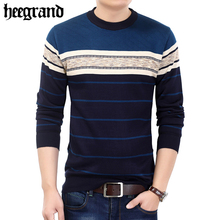HEE GRAND Pull Homme 2017 O-Neck Pullovers Stylish Knitted Long Sleeve Men Sweater Male Solid Stripped Sweaters Pullover MZL698