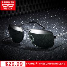 TRIUMPH VISION Prescription Sunglasses Men Rectangle Frame Diopter Glasses Eyeglasses Driving Eyewear Spectacles Gafas Oculos