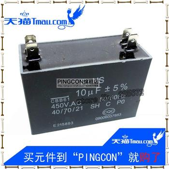 10 uf AC 450 v 5% de alta calidad CBB61 ventilador capacitor de arranque cuatro piezas de pines ventiladores wuji capacit