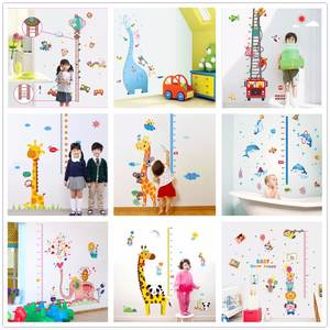 6adcc22d3 ZOOYOO Height Measurement Wall Stickers Wall Decals