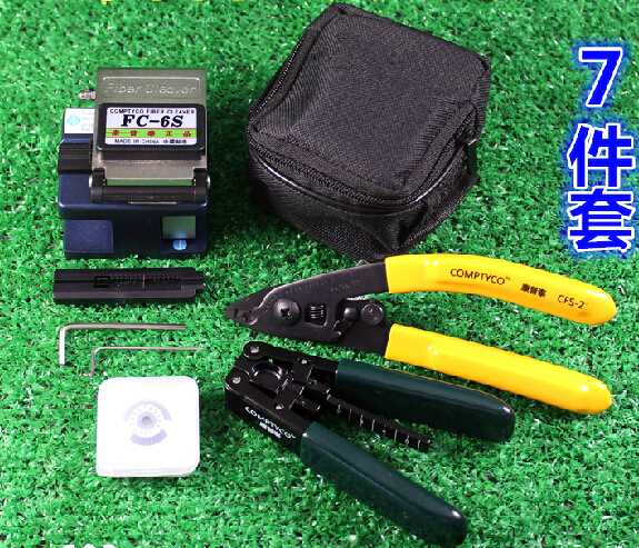 FC-6S Fiber Cleaver Kit With Blade And Optical Cable Stripper CFS-2