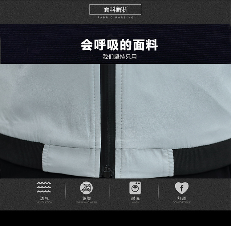 HTB1SwGKcyb.BuNjt jDq6zOzpXam Fall 2019 pure color collar jacket type teenagers cultivate one's morality Casual jacket
