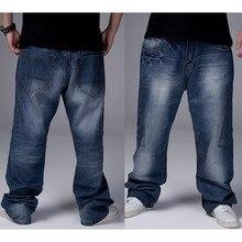 Джинсы мужские и большие размеры мужские мешковатые джинсы в стиле хип-хоп прямые брюки плюс размер мужские брюки