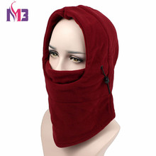 Winter Men Women Outdoor Plush Lining Thick Polar Fleece Neck Face Mask Hood Unisex Warmer Balaclava Skullies Beanie Hat