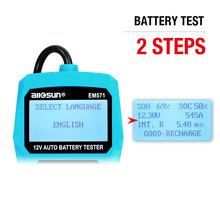all-sun  EM571 12V Automotive Digital Car Battery Tester 100-2000 CCA LCD Cranking Charging Tester  Diagnostic Tool  Russian