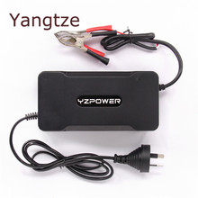 цена на Yangtze 54.6V 4A 3A Lithium Li-ion Battery Charger For 48V Lipo Bike Power Tool Scooter Battery Pack