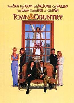 《城里城外》2001年美国喜剧电影在线观看