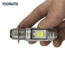 H6 светодиодный головной светильник H6M BA20D PX15D для использования в мотоциклах 10 Вт 1000ЛМ для дальнего и ближнего света, мотоциклетный головной светильник, противотуманный светильник, 1 шт., супер яркий