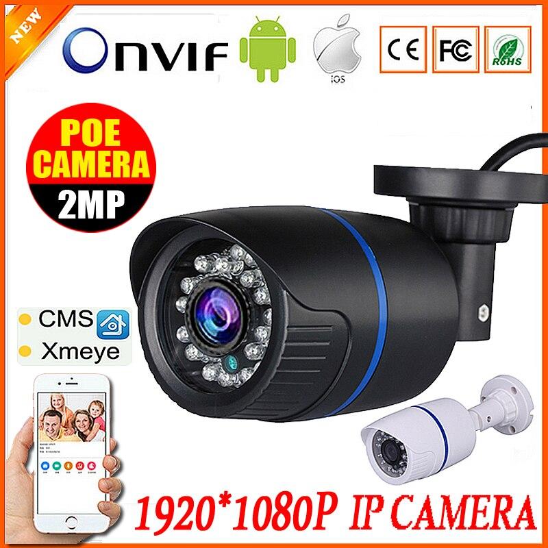 Onvif Filaire 720 p 960 p 1080 p IP Caméra P2P Détection de Mouvement RTSP 48 v POE Alerte Email XMEye étanche ip66 Extérieure 1MP 1.3MP 2MP
