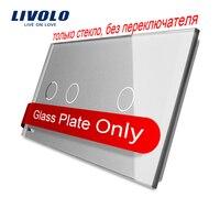 Livolo Luxury Grey Pearl Crystal Glass 151mm 80mm EU Standard Double Glass Panel VL C7 C2