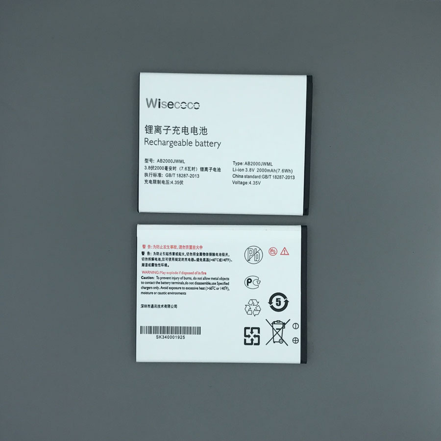 IN Stock NEW 2000mAh AB2000JWML Battery For Philips Xenium S337 CTS337 Mobile Phone + Tracking Number