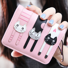 Fashion Lady's Wallet