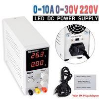 30V 10A LED Display Adjustable Switching Regulator DC Power Supply 110V/220V Change Laptop Repair Rework