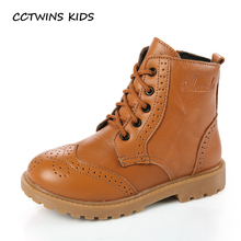 CCTWINS KIDS 2017 Toddler Genuine Leather Martin Boot Baby Girl Kid Boy Lace-Up Children Fashion Pu Leather Black Booties C1110