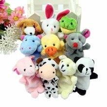 10pcs Cartoon Biological Animal Finger Puppet Plush Toys Child Baby Favor Dolls