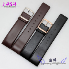 Slow the micelle leather strap adapter 2 k21402 K2K21620 K2K21107 k2k21120 male