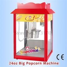 24Oz High Production Commercial Popcorn Machine Big Electric Popcorn Maker 2200W