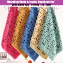 25x25 см унисекс для детей и взрослых мини микрофибра Нано матовый платок, быстросохнущие волосы щеткой милые маленькие носовые платки