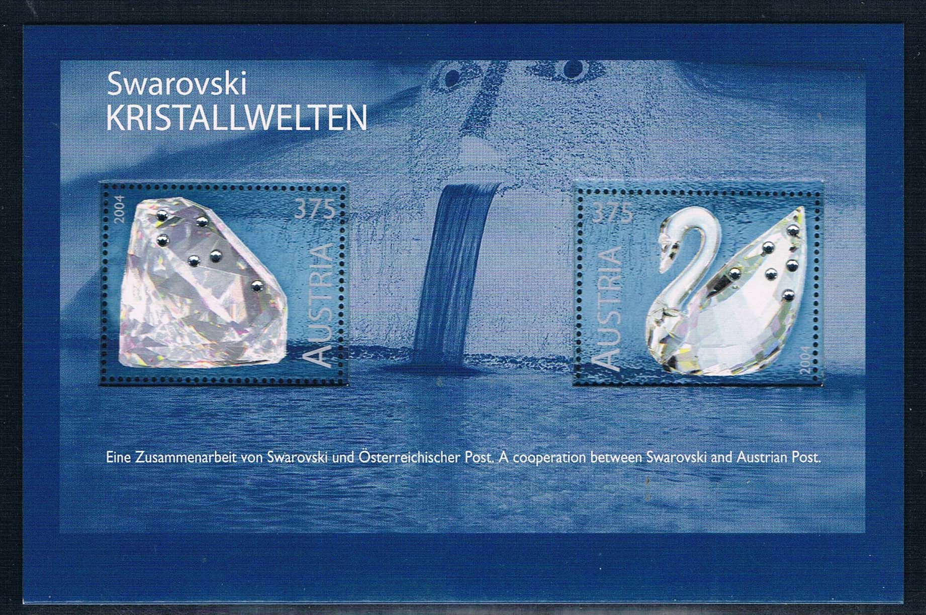AU1111 Austria 2004 SWAROVSKI Crystal Swan heterogeneous 1MS new 0714 at91sam7s128 au at91sam7s128