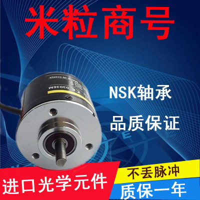 E6C2-CWZ6CH 1024P/R photoelectric encoder warranty for one year encoder e6c2 cwz1x 1024p r 5v dc new