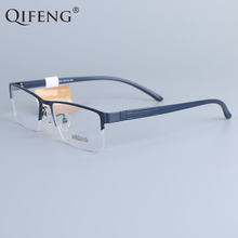 QIFENG Spectacle Frame Eyeglasses Men Korean Computer Optical Myopia Eye Glasses For Male Transparent Clear Lens QF6609