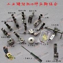 Industrial Sewing Machine 18 Presser Foot Set for Brother Juki for Mitsubishi Nakajima Rex for Seiko Singer Siruba Taiko Toyota