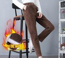 Осень и зима Новый 2017 полоска эластичная 9-11 Толстая эластичная талия повседневные женские брюки FXF23-1-FXF23-18