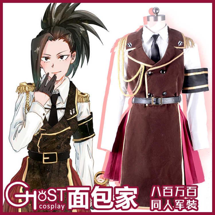 Anime Boku No Hero Academia Yaoyorozu Momo Military Uniform Dress Cosplay Costume Halloween Gorgeous Female Suit Free Shipping