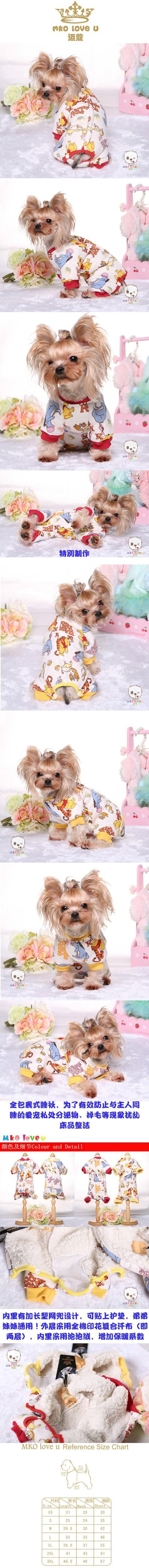 Newest autumnwinter dog jumpsuits four feet cotton padded clothes color show as the picture nvjuhfo Choice Image