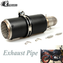 Universal 51mm Dirt Bike Exhaust Motorcycle Escape Modified Scooter Muffler For large Displacement YAMAHA